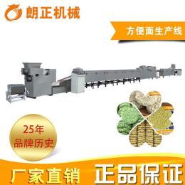 方便面烘干设备 非油炸方便面设备 方便面生产线价格 朗正机械