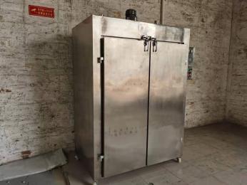 工业烤箱/热风循环烘箱/精密烤箱/精密烘箱/洁净烘箱