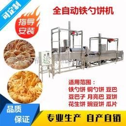 廣東韶關鐵勺餅機器設備 多功能豌豆餅機器詳情圖片