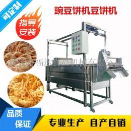 全自動豌豆餅機器上門安裝調試
