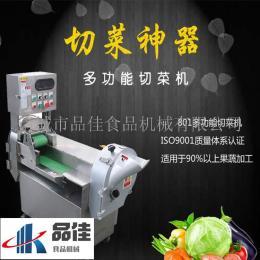 全自动多功能切菜机厂家现货销售