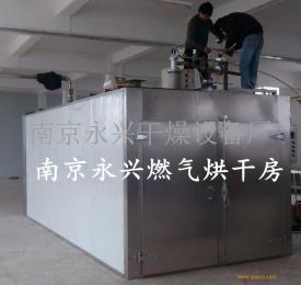 燃气加热食品烘干房制作