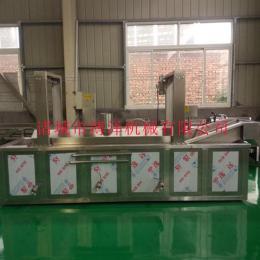 廠家直銷軟麻花油炸流水線 軟麻花油炸生產線 麻花加工成套設備