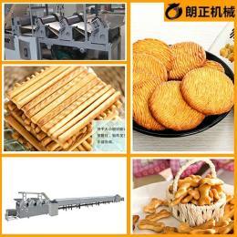 粗粮纤维饼干加工设备 饼干设备