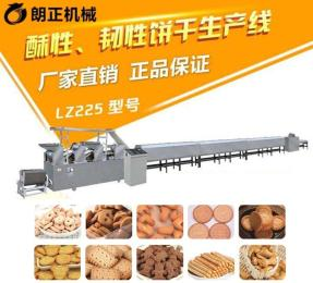 绵阳小型饼干机 夹心饼干生产线 全自动饼干烘烤设备