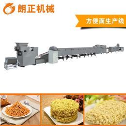 小型壓面機械油炸方便面生產設備全自動壓面機朗正機械