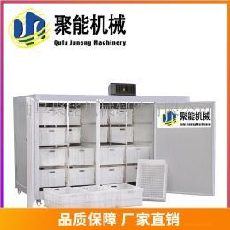 生豆芽机小型家用 无公害豆芽机视频 聚能豆制品机械设备