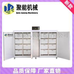 自动控温豆芽机厂家 批发零售智能豆芽机设备 聚能十年品牌