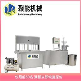 大型豆腐机 就在�@�r候全自动生产线 多功能全自动化生豆腐机 沈�w阳市豆制品设备厂
