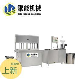 山东蒸汽煮浆不糊锅豆腐机厂家 聚能牌全自动豆腐机
