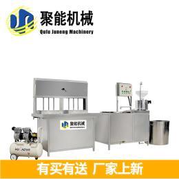 山东兴福镇全自动豆腐机 一次成型豆腐机 聚能豆制品生产设备