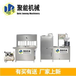 人人都爱吃的豆腐机设备厂家 浆渣分离豆腐机批发报价 曲阜聚能食品机械