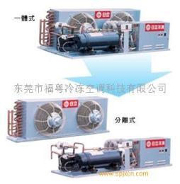 供应东莞风冷式日立KX-21AB冷冻机