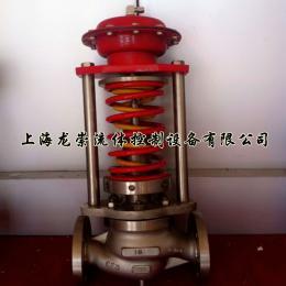 ZZYP-16B自力式减压阀