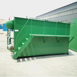 羊毛清洗污水处理设备 溶气气浮机 达标排放 山东源丰