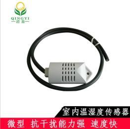 CG-02-M 微型室内温湿度变送器 养殖专用温湿度传感器