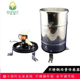 CG-04 翻斗式雨量传感器 雨量计厂家 邯郸清易电子