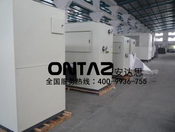 空水冷冷却系统水泥厂高压变频器降温设备
