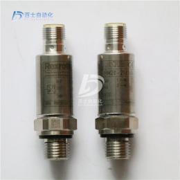 力士樂壓力傳感器HM18-1X/210-V-S/V0/0