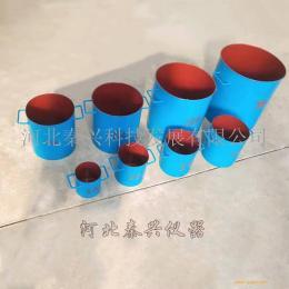 容积升  混凝土表观密度测定仪砼密度容量筒