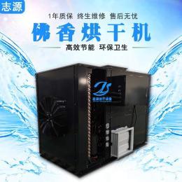 空气能佛香热风循环烘箱 智能佛香烘干机寿命长