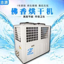 直销热泵佛香烘干机参数智能设置