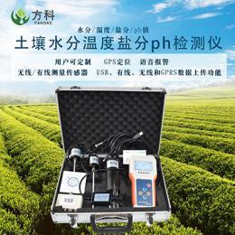 土壤墒情测定仪