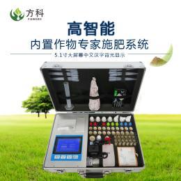高智能測土配方施肥儀