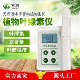 植物叶绿素速测仪