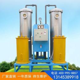 全自动软化水设备内离子交换树脂的两面性