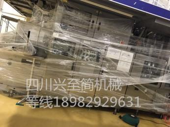 四川興至簡出售一臺二手利樂TBA19機250S灌裝機