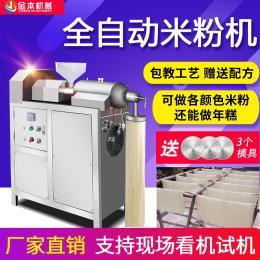金本YC-30不锈钢米粉机 米粉机生产线 做红薯粉的机器
