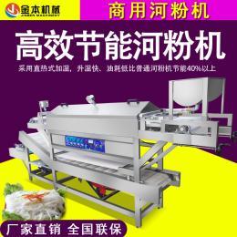 金本廠家直銷新款高效節能河粉機小型多功能河粉機
