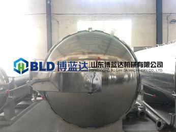 供應不銹鋼、碳鋼蒸汽或電加熱殺菌鍋 滅菌鍋