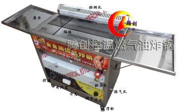 小型自动控温燃气油炸炉,商用炸油条机