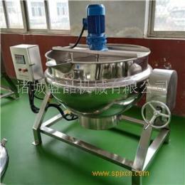 电加热熬膏锅商用 不锈钢枇杷膏自动搅拌夹层锅 控温糖稀熬制锅