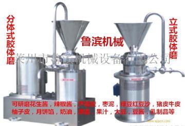 溫州100型食品級不銹鋼膠體磨 花生醬辣椒醬粉碎膠體磨研磨機