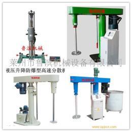 山东厂家直销22kw防爆液压分散机搅拌机  涂料油漆专用分散机搅拌机