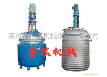 山東萊州廠家直銷1000L不銹鋼反應釜  樹脂、涂料油墨專用不銹鋼反應釜