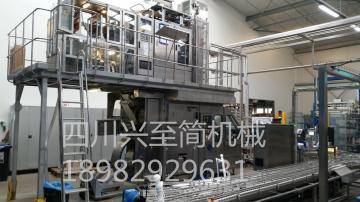 四川興至簡出售一臺二手利樂灌裝機TBA8 1000S