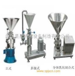 管线式高剪切精细化乳化机研磨粉碎泵