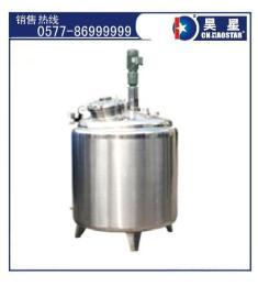 高效水粉乳化混合机