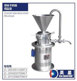 平台式高效水粉乳化混合机