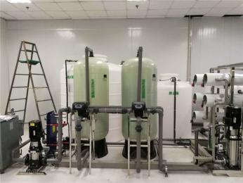 北京超纯水设备/海淀区光纤生产超纯水设备