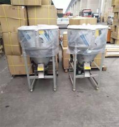 不锈钢搅拌桶 鱼塘浮水料搅拌机 新型混合机