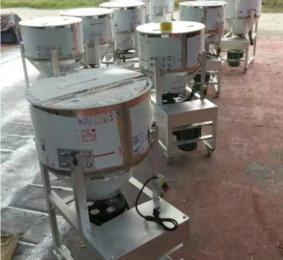 膨化料颗粒料搅拌机 两相电龙虾饲料搅拌机