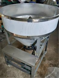 立式加厚不锈钢搅拌桶 粉末混合机