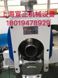 割管機 GF鋸 不銹鋼切割機