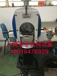 专业生产各类不锈钢切管机