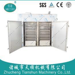提供厂家直销甘肃姜片姜末调料烘干生产加工设备/调味料烘干粉碎机械设备